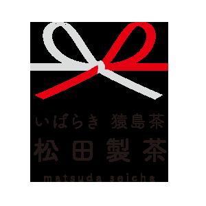 松田製茶ロゴ